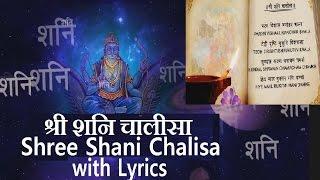 Shani Chalisa with Lyrics By Mahendra Kapoor [Full Video Song] I Shani Beej Mantra