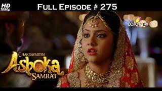 Chakravartin Ashoka Samrat - 12th February 2016 - चक्रवतीन अशोक सम्राट - Full Episode(HD)