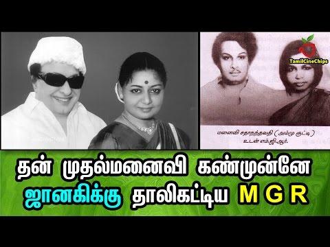 Xxx Mp4 தன் முதல்மனைவி கண்முன்னே ஜானகிக்கு தாலிகட்டிய MGR Tamil Cinema News TamilCineChips 3gp Sex