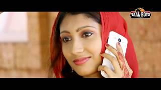 പ്രവാസിയായ ഭർത്താവിന്റെ ഭാര്യക്ക് സംഭവിച്ച യഥാർത്ഥ കഥ   New Malayalam Mappila Album Song 2017