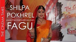 Shilpa Pokhrel in Karishma Manandhar's 'FAGU' - TCT