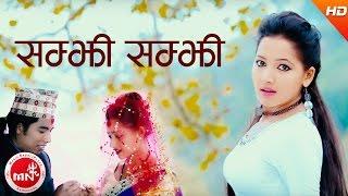 New Nepali Lok Dohori 2074 | Samjhi Samjhi - Sobhit B.K & Purnakala B.C | Ft.Aasha Khadka & Bikash