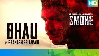 Bhau by Prakash Belawadi | SMOKE | An Eros Now Original Series | All Episodes Out On 26th October