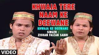 ►ख्वाजा तेरे नाम के दीवाने || Zishan Faizan Sabri | Islamic Video Song Full (HD) | Khwaja Ke Deewane