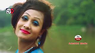 Bangla Song Nil Noyona   Eleyas Hossain & Radit  Music Video Song HD 1