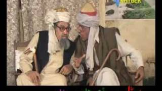 Ismail shahid pashto drama 'Arrang Durrang' hissa 2 part 13