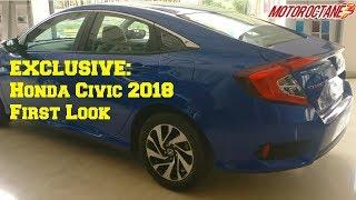 Honda Civic 2018 India First Look - होंडा सिविक 2018