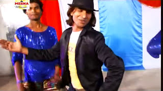 Sutt Ke Debu Ki Khade | Hot Item Dance Video Song | Bhojpuri Hot Songs Latest