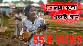 New bangla soriot Marfot Song 2017 দুই পাহাড়ের মাঝে আল্লাহ মুরশীদ বানাইছে