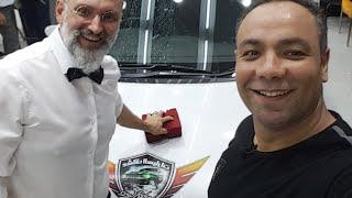 تخيلوا ان مستر Yvan Lacroix مدير شركة Opti Coat الأمريكيه بيغسل سيارتى بنفسه 😊