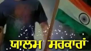 ਭਗਤ ਸਿੰਘ👌👌New Punjabi Song whatsapp Status Punjabi whatsapp status 2018