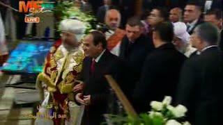 بالفيديو .. السيسي يفاجئ الكاتدرائية بالحضور فى قداس عيد الميلاد المجيد للتهنئة بعيد الميلاد المجيد