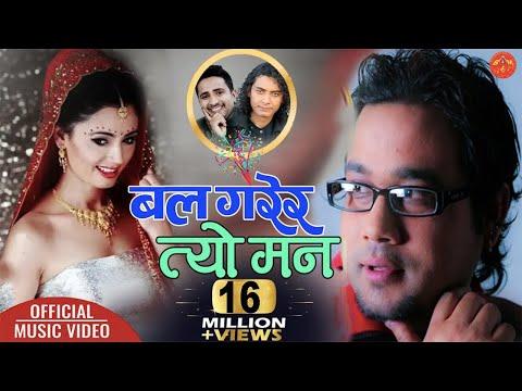 Xxx Mp4 Bal Garera Tyo Man बल गरेर त्यो मन KIRAN 2 Feat Mahesh Khadka Amp Simple Swaroop Raj Acharya 3gp Sex
