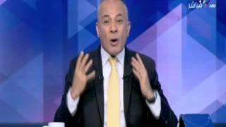 صدى البلد |موسى: البشير نسى أن السودان كانت كلها تابعة لمصر