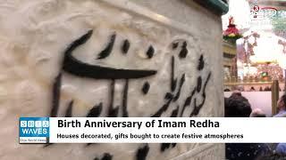 Shias worldwide celebrate birth anniversary of Imam Redha