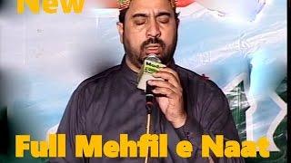 Ahmad Ali Hakim Best Punjabi Naat Collection - Beautiful Naats - Full Mehfil e Naat  - Madni Sound