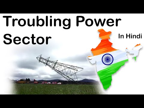 Xxx Mp4 Indian Power Sector Stuck In Vicious Cycle UDAY योजना सफल है या विफल Current Affairs 2018 3gp Sex