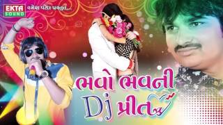 Latest Gujarati DJ Song | Jannu Phoolda Verana | Love Songs | Vijay Thakor | Full Audio Songs