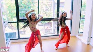 สะบัด (Flick) : กระแต อาร์ สยาม Dance Cover by มุกขา&ยูคิ