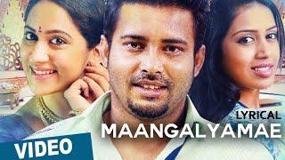 Official: Maangalyamae Song with Lyrics | Oru Naal Koothu | Justin Prabhakaran