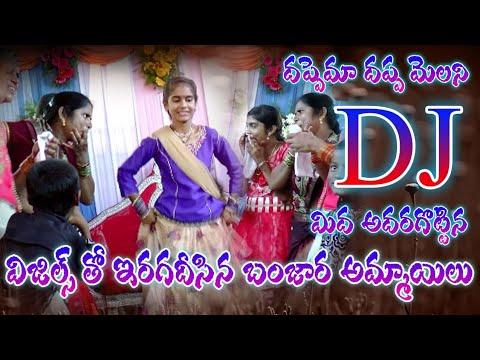 Xxx Mp4 Banjara Girls Marriage Dance Dappema Dappamelani RTV BANJARA 3gp Sex