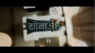 Sona Spa Trailer