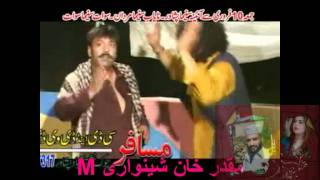 pashto new film shahid khan jung song 2012