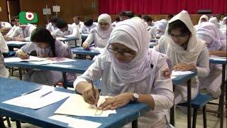 HSC Exam |  Bappa | 02April17