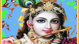 Shyam_Er_O_Bansi_Baje||শ্যাম এরও বাঁশি বাজে ||অতি সুন্দর একটি গান ||জয় শ্রী কৃষ্ণ