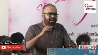 Director #KaruPazhaniappan speech at #Rani Movie Audio Launch