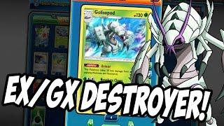 PTCGO Guardians Rising Anti EX/GX Golisopod Deck! DESTROY EX's & GXs! Good anti Meta Deck?-PTCG