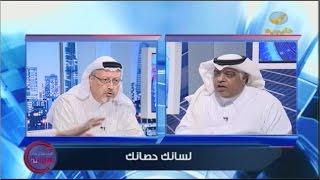 مشادة بين جمال خاشقجي ومحمد العصيمي بسبب مصر وإياد مدني والسيسي