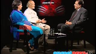 Videsavicharam 2014 videos - American education vs Indian education: Videsavicharam 30th Jan 2014 Part 1 വിദേശവിചാരം