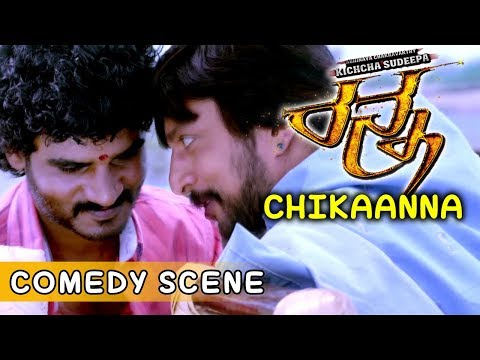 Xxx Mp4 Chikkanna Comedy Scenes Kiccha Sudeep Super Comedy With Rachitha Ram Ranna Kannada Movie 3gp Sex