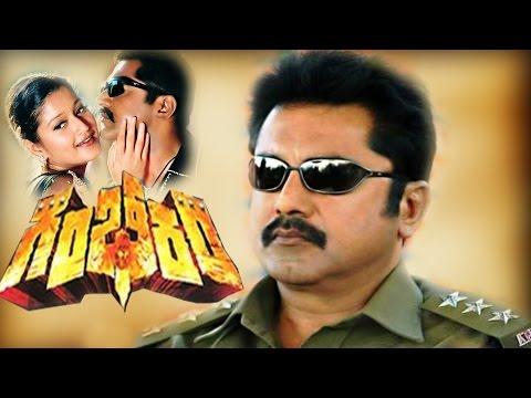 Xxx Mp4 Gambeeram Telugu Full Length Movie Sarath Kumar Laila 3gp Sex
