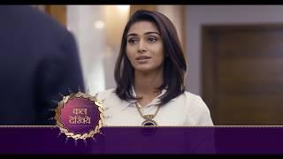 Kuch Rang Pyar Ke Aise Bhi - कुछ रंग प्यार के ऐसे भी - Episode 325 - Coming Up Next