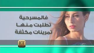 ET بالعربي  - هبة طوجي في مهرجان الشارقة للموسيقى العالمية