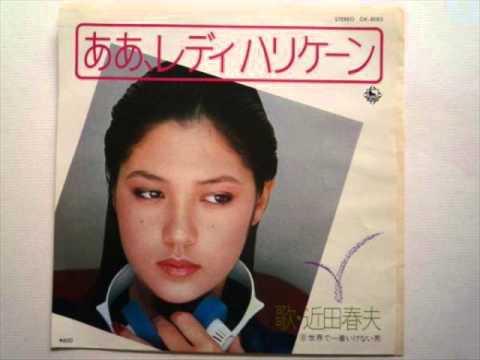 CHIKADA HARUO - AH-A, LADY HURRICANE (1979)  近田春夫 / ああ、レディハリケーン