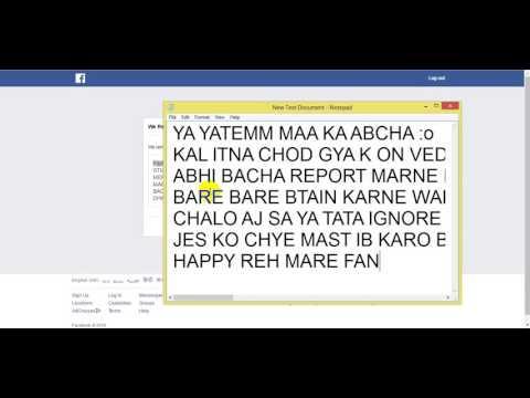 Xxx Mp4 Farhan Ki 8 Ganty Chodai Ka Bad Halat Khud Dekhlo Last Part B 3gp Sex