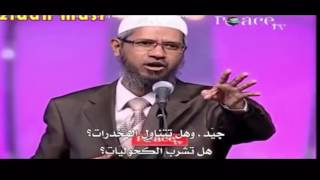 Christian doctor invite zakir Nike to become a Christian , what was his answer ?
