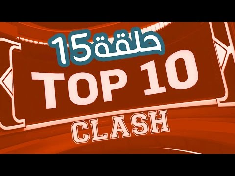 DRP RAP CUP ♫ Ep 15 ► TOP 10 CLASH / SUJET #DrpRapCup