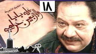 يحيى الفخراني  في ألف ليلة ״علي بابا والأربعين حرامي״ ׀ الحلقة 18 من 32