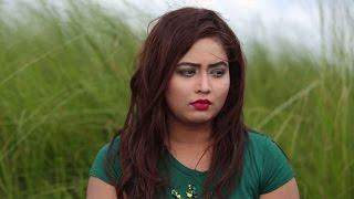 Bangla Natok Ek Mutho  Valobasha | এক মুঠো ভালোবাসা  | By Anonno Emon, amin khan, vabna,  sharmin