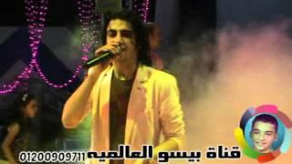 النجم محمد وحيد تعرف تمشي ولما عملت الواجب واكتر تحياتي قناة بيسو العالميه