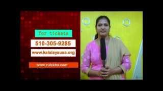 Lakshman Sruthi Orchestra San Jose Singer Malathy  Promo Video