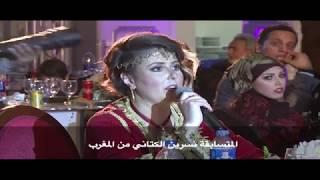 مشاركة المتسابقه نسرين الكتاني من المغرب أمام لجنة التحكيم للموسم الرابع 2018 لمسابقة المحجبات العرب
