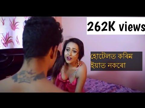 Xxx Mp4 VIDEO On Assamese Funny 3gp Sex