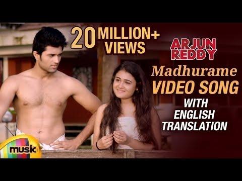 Xxx Mp4 Madhurame Video Song With English Translation Arjun Reddy Movie Songs Vijay Deverakonda Shalini 3gp Sex