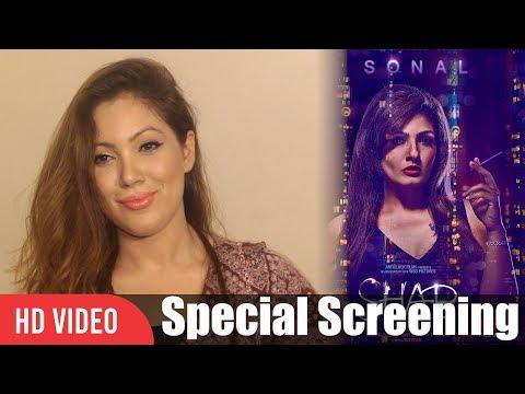 Xxx Mp4 Tarak Mehta Ka Ulta Chasma Actress Munmun Dutta Babita Iyer At SHAB Movie Special Screenplay 3gp Sex