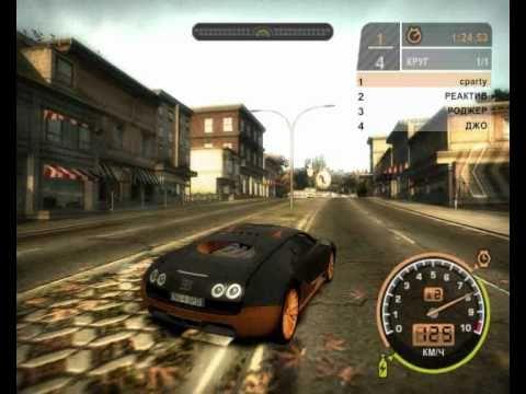 NFS Most Wanted Car mod Bugatti Veyron Super Sport